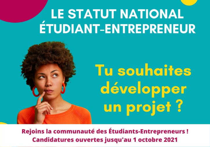 Campagne Étudiant Entrepreneurs
